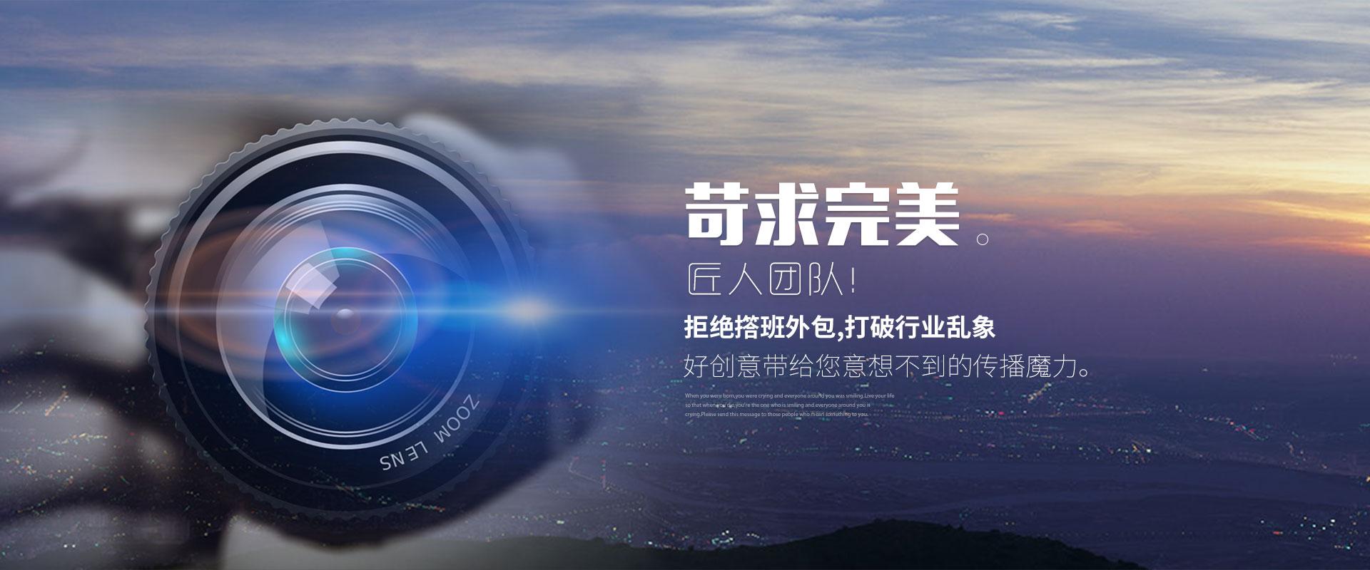 重庆活动摄像
