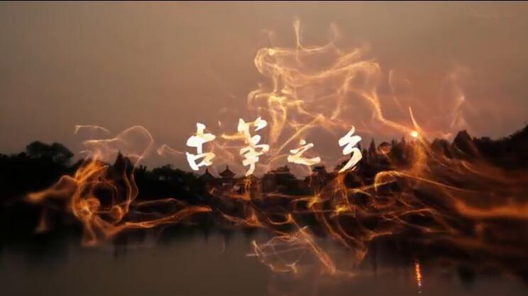 玉振古筝宣传片拍摄