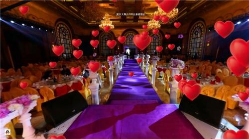 婚礼现场VR实景拍摄
