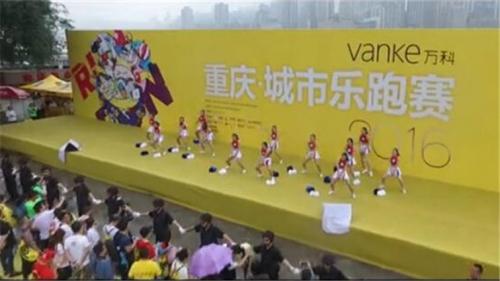 重庆2016乐跑活动拍摄